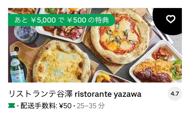 U higashi kawaguchi 2104 04