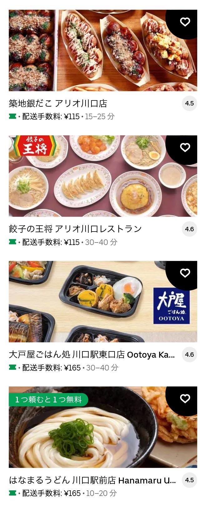 U kawaguchi 2104 03