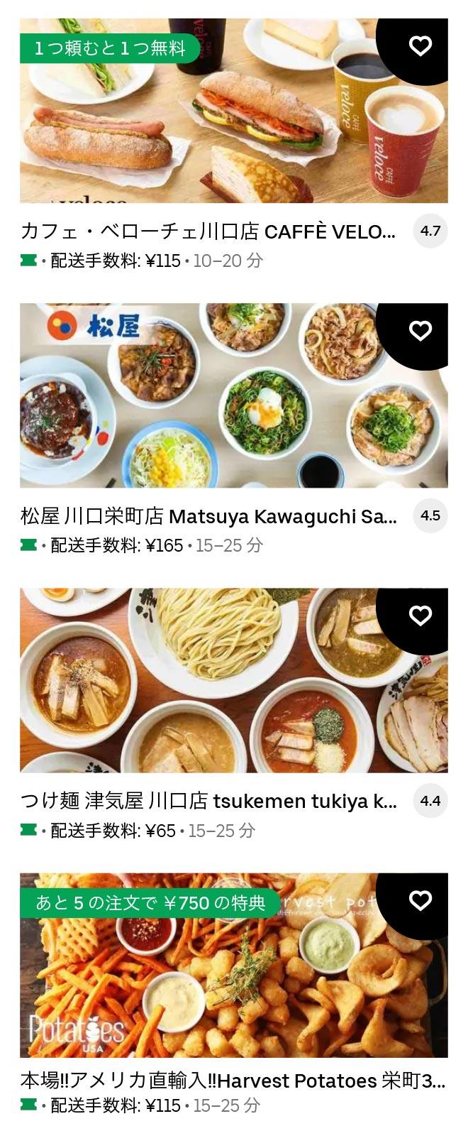 U kawaguchi 2104 08