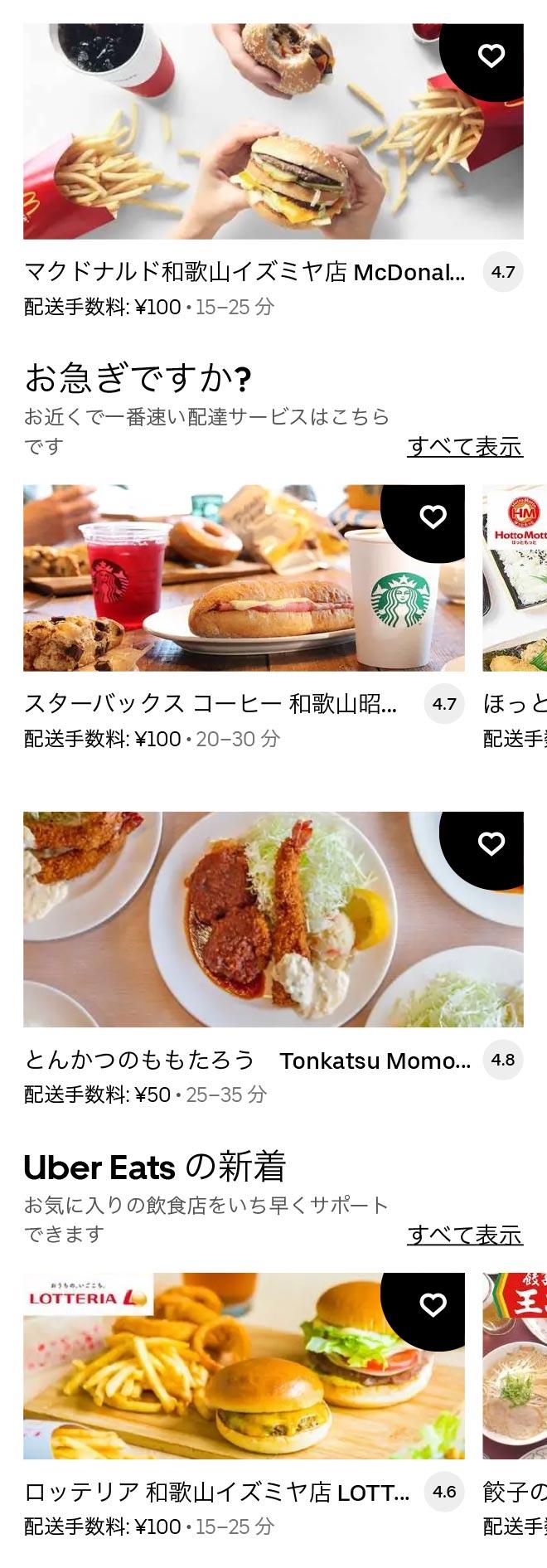 U miyamae menu 2104 01