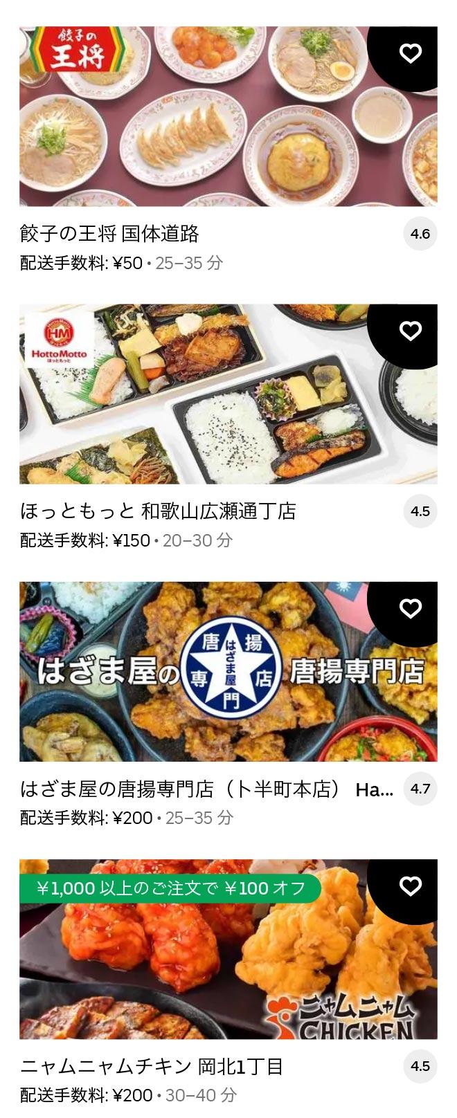 U miyamae menu 2104 02