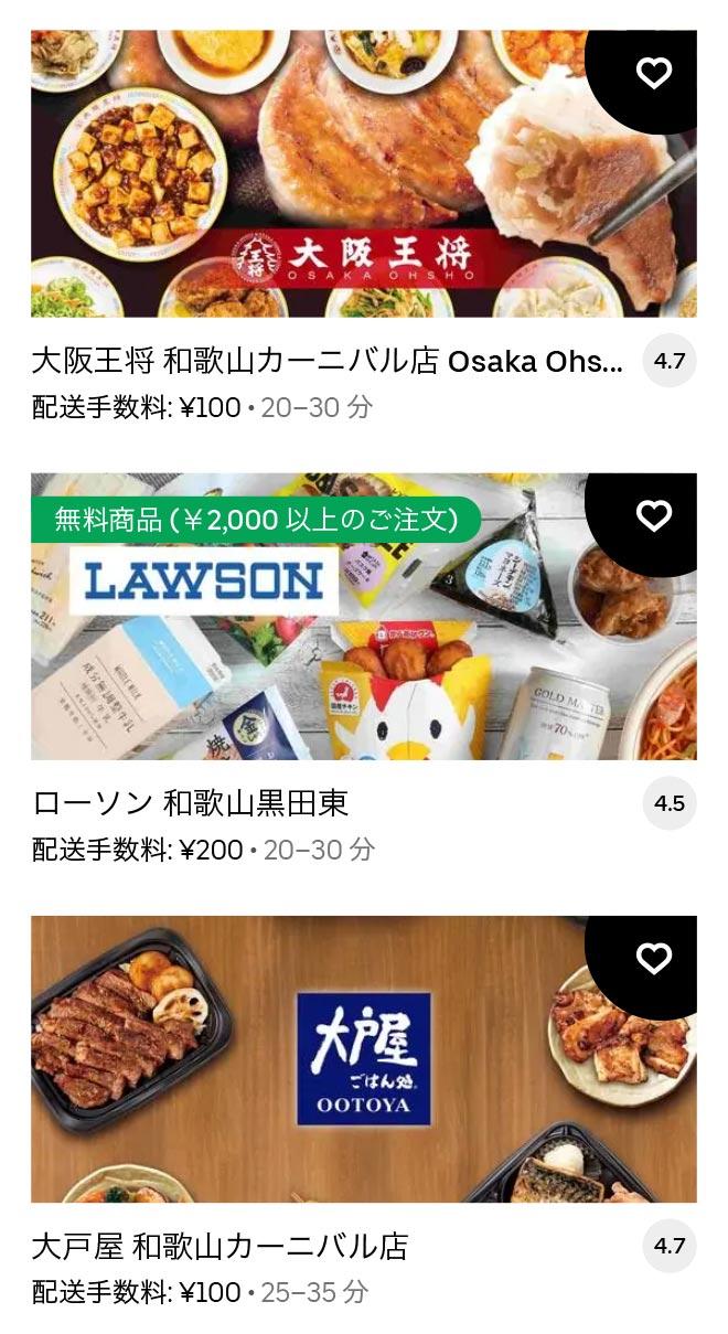 U miyamae menu 2104 03