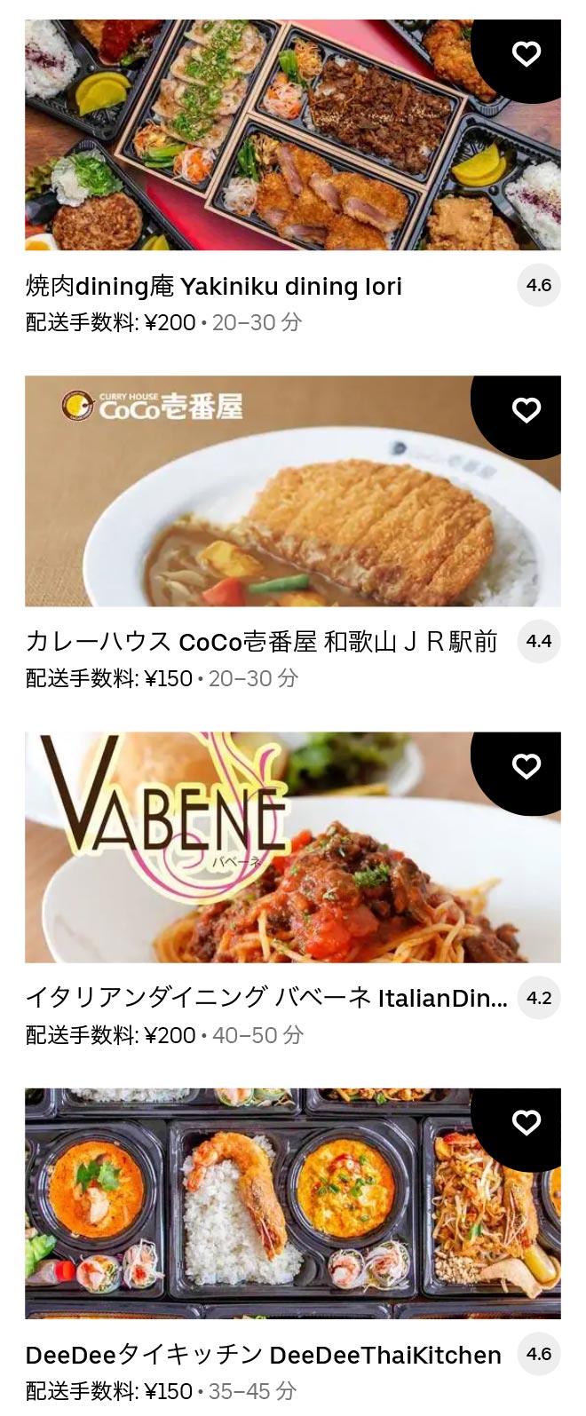 U miyamae menu 2104 07