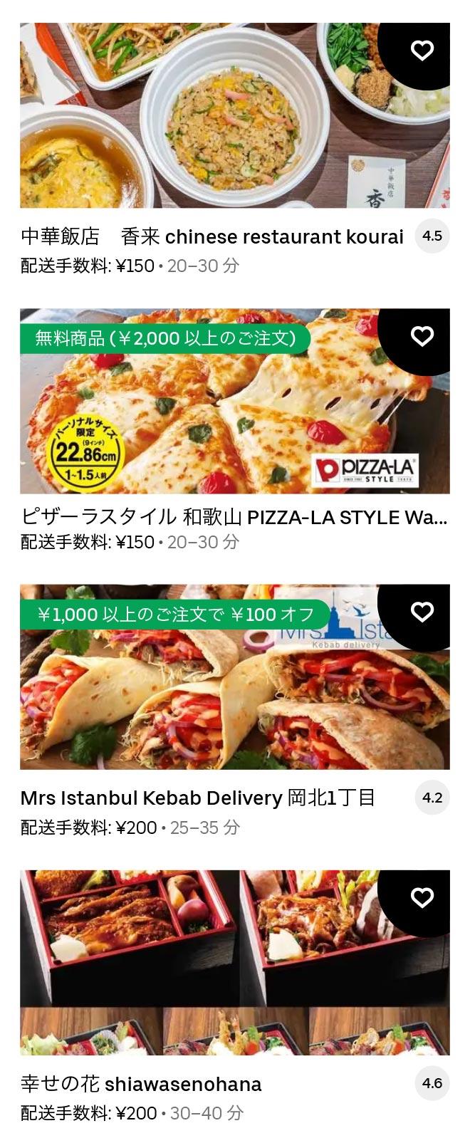 U miyamae menu 2104 08