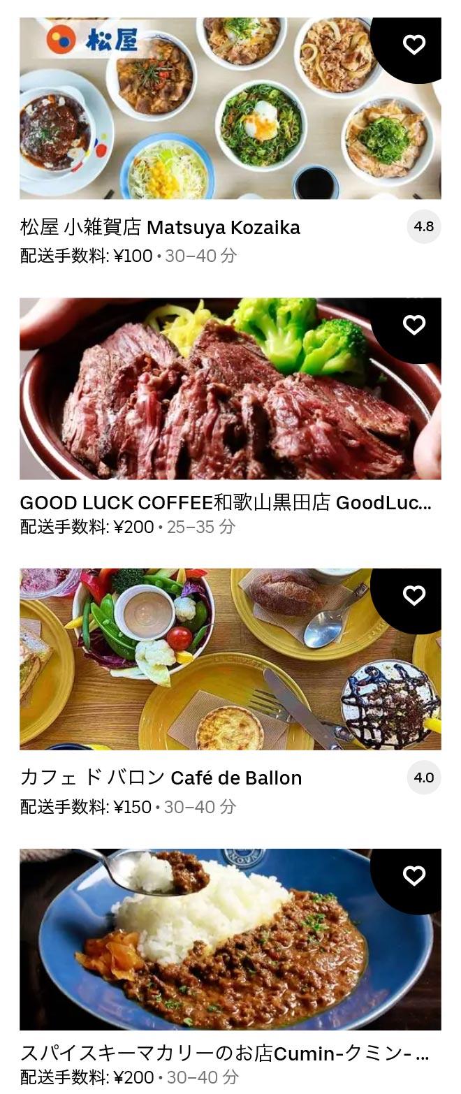 U miyamae menu 2104 09