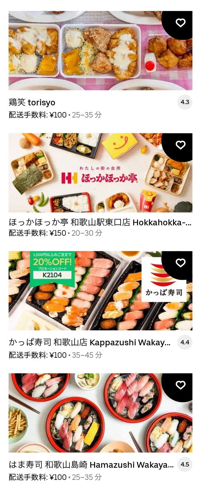U miyamae menu 2104 10