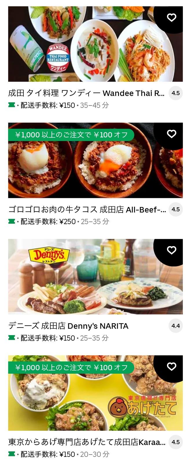 U narita menu 2104 03