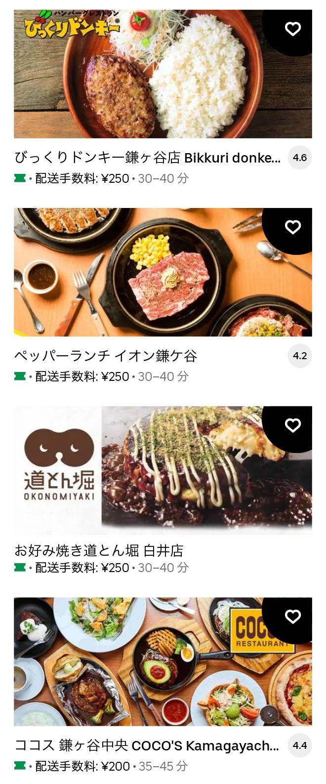 U shirai 2104 01