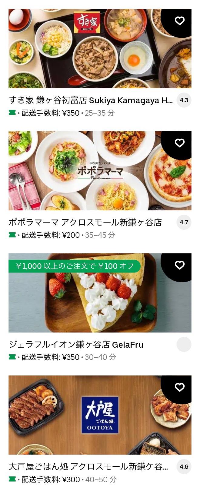 U shirai 2104 05