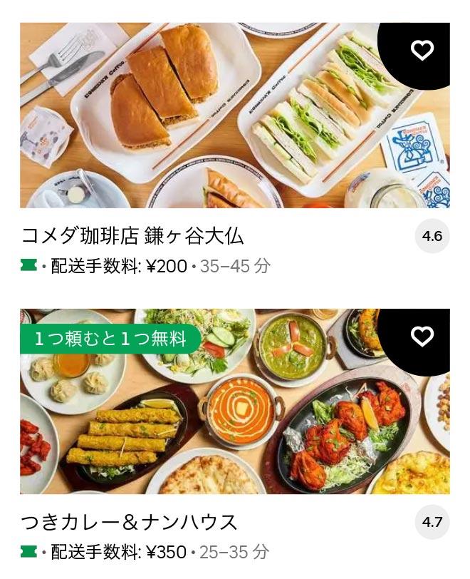U shirai 2104 06