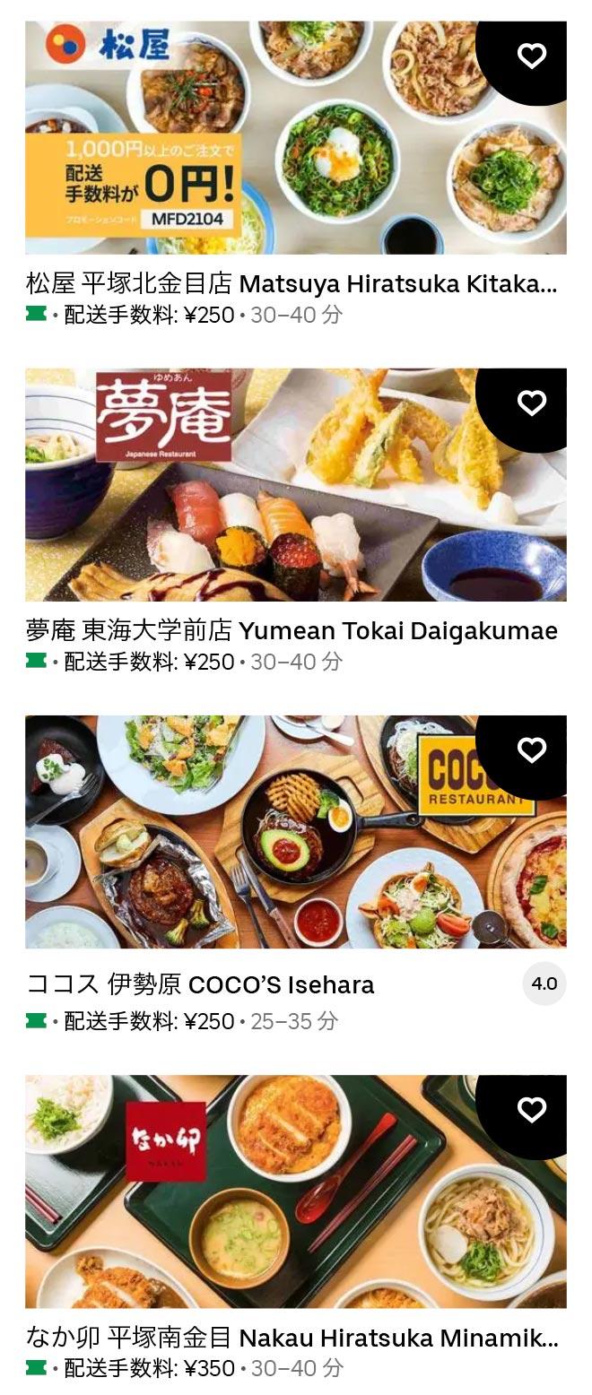 U tsurumaki o 2104 03