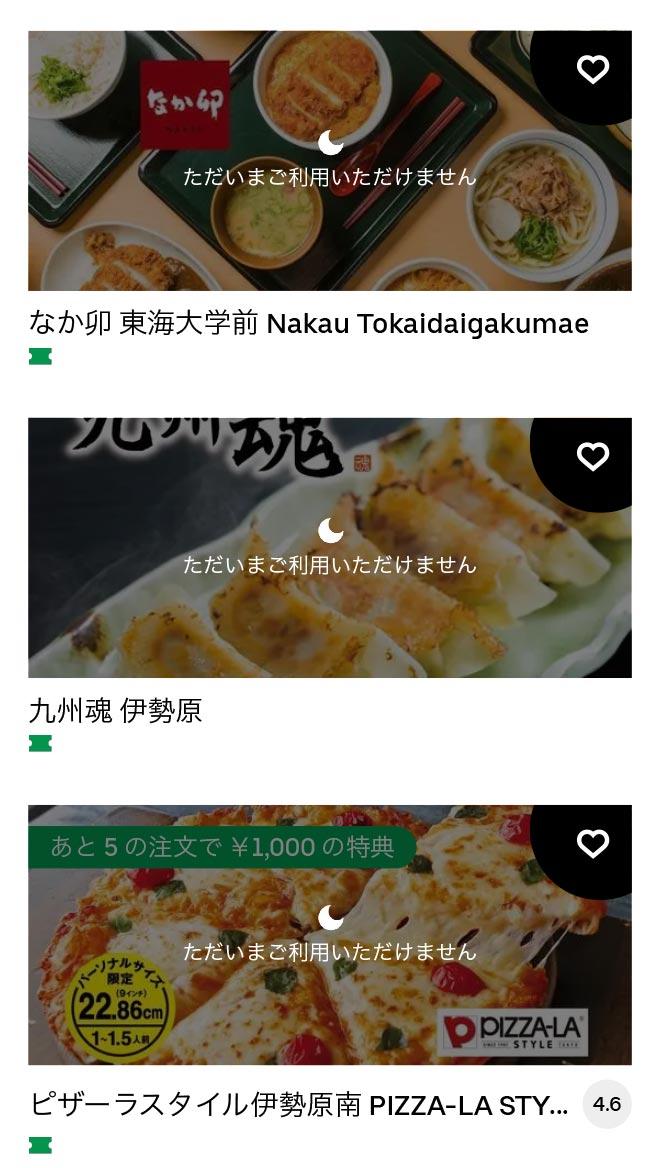 U tsurumaki o 2104 05