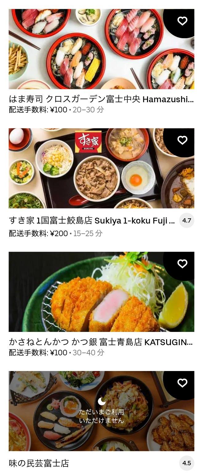 U yoshiwara menu 2104 07