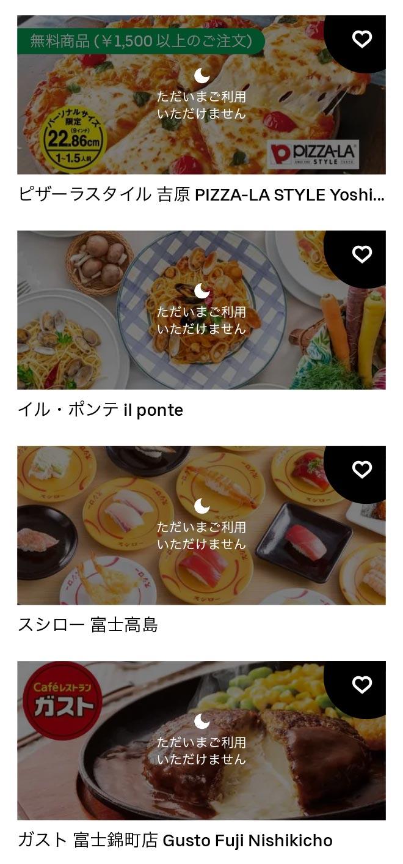 U yoshiwara menu 2104 08
