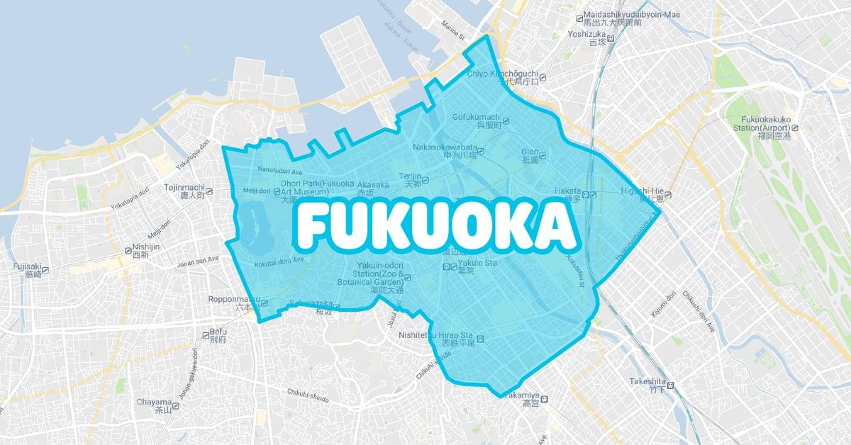 Wolt fukuoka area 2101