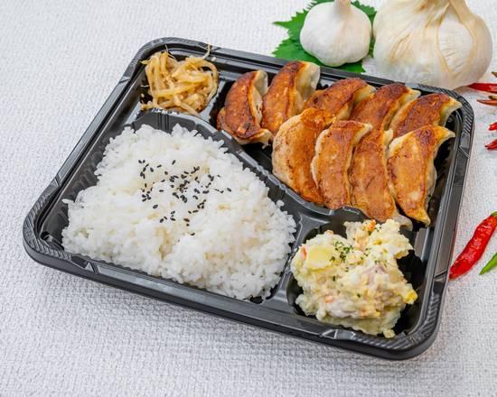 0 ikeda gyoza oou