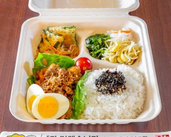 0 suita korean dining richouen