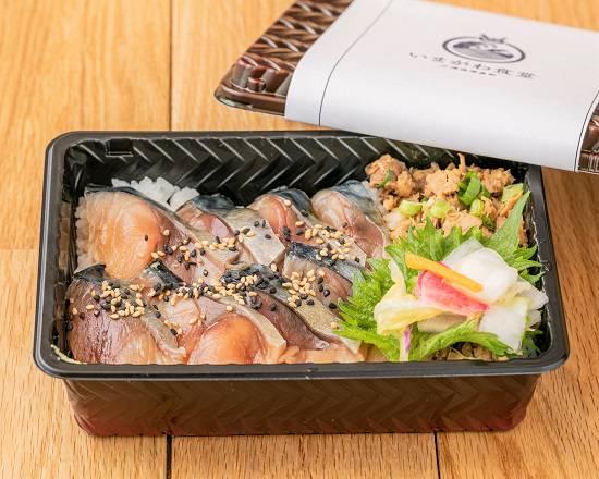 1 aobadai miura sengyo