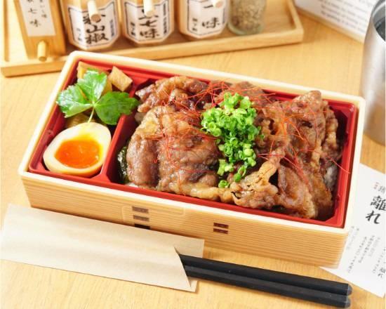 1 kyoto menya inoichi