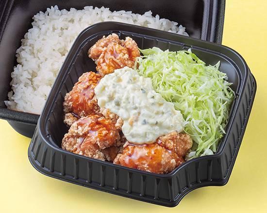 1 mizonokuchi renge