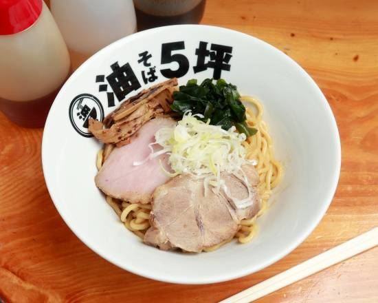 1 tanashi aburasoba 5