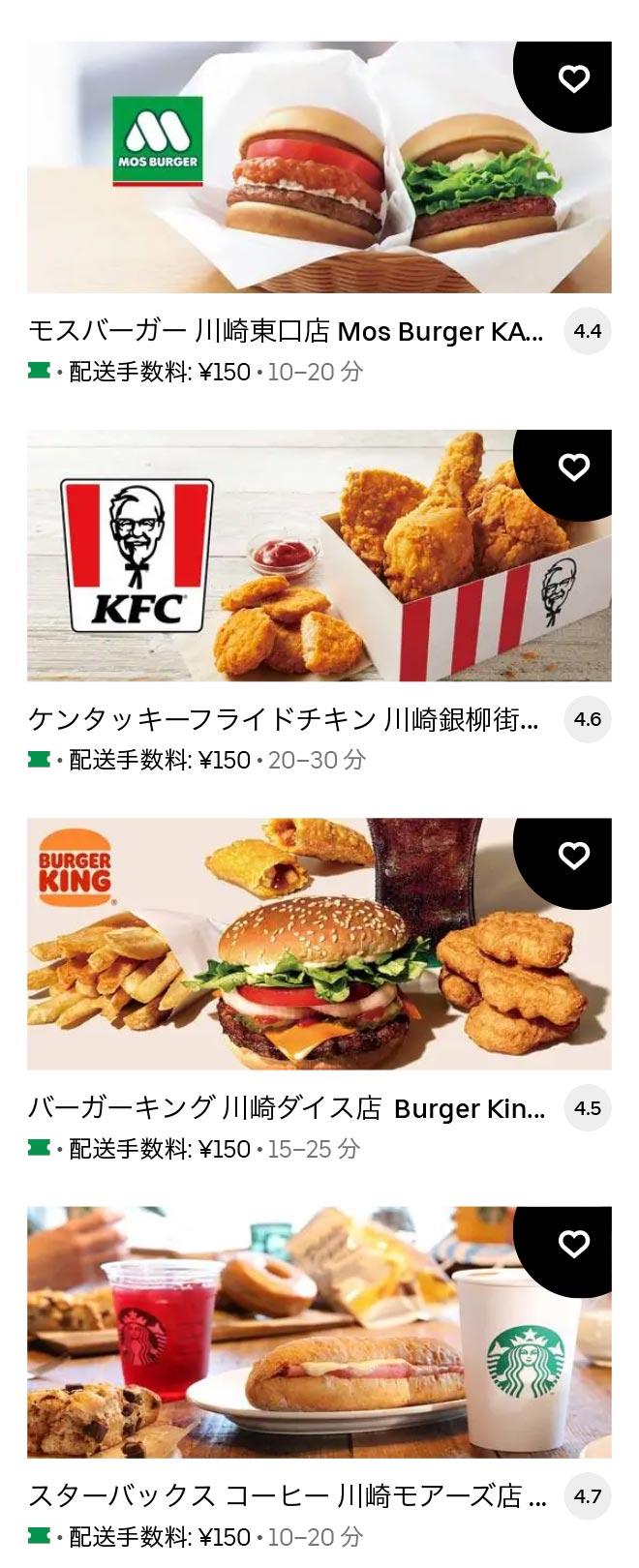 1 u kawasaki 2105 02
