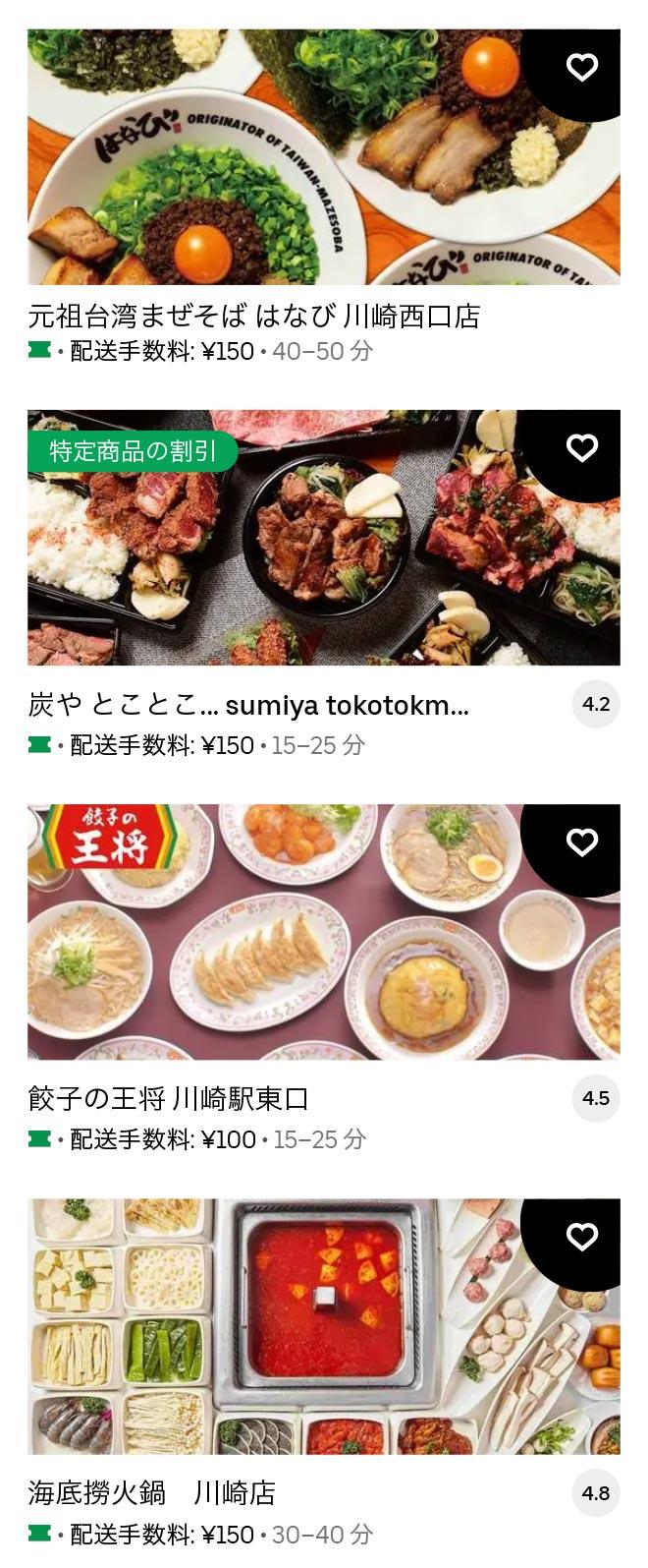 1 u kawasaki 2105 04