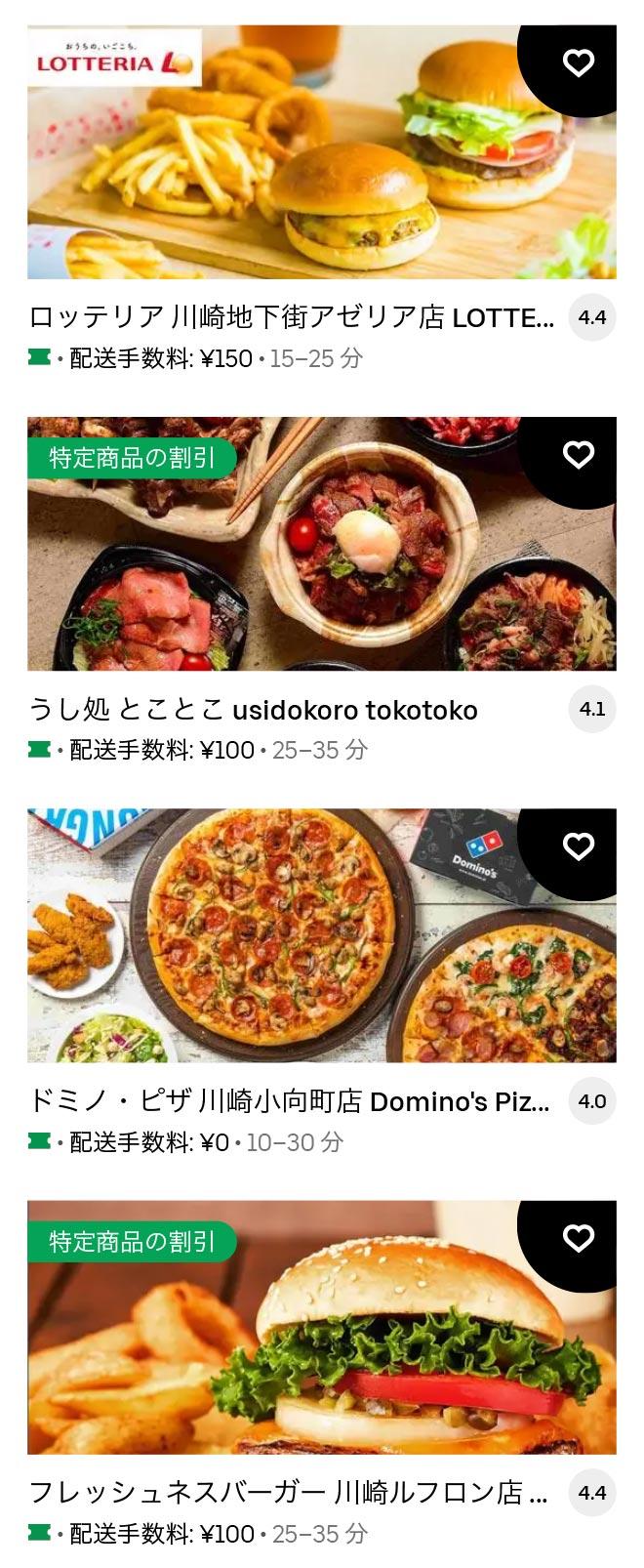 1 u kawasaki 2105 05