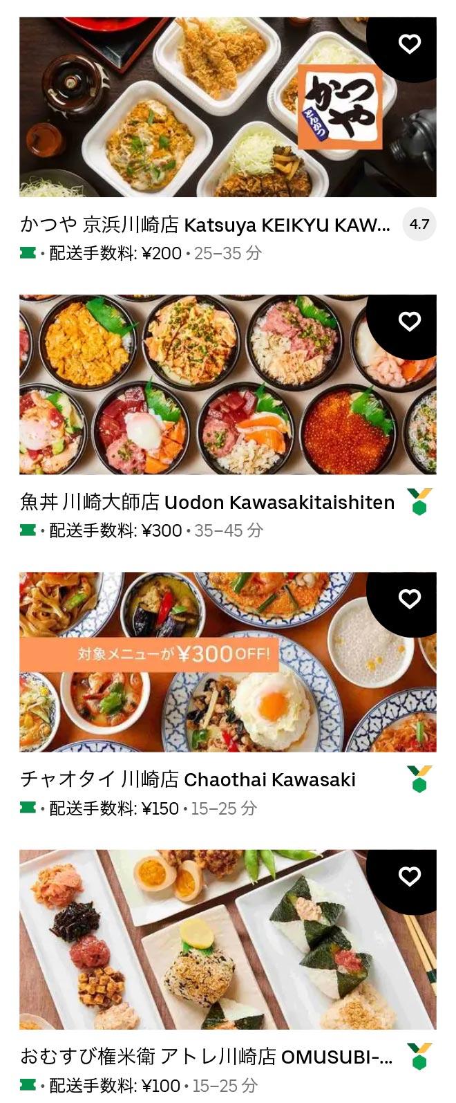 1 u kawasaki 2105 06