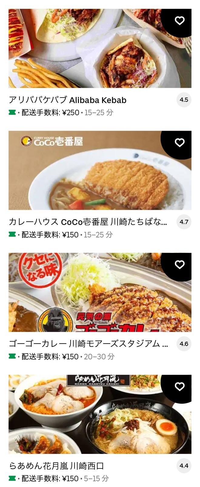 1 u kawasaki 2105 08