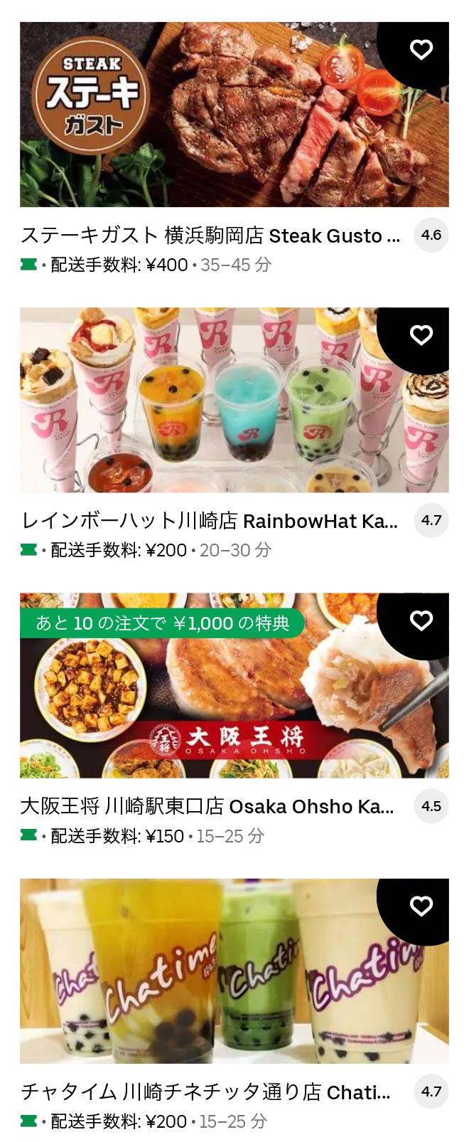 1 u kawasaki 2105 09