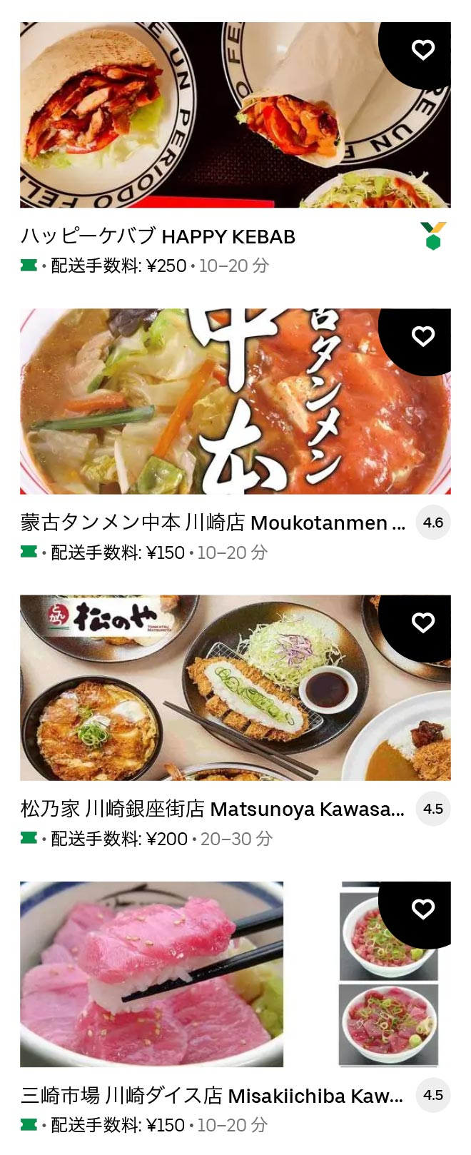 1 u kawasaki 2105 10