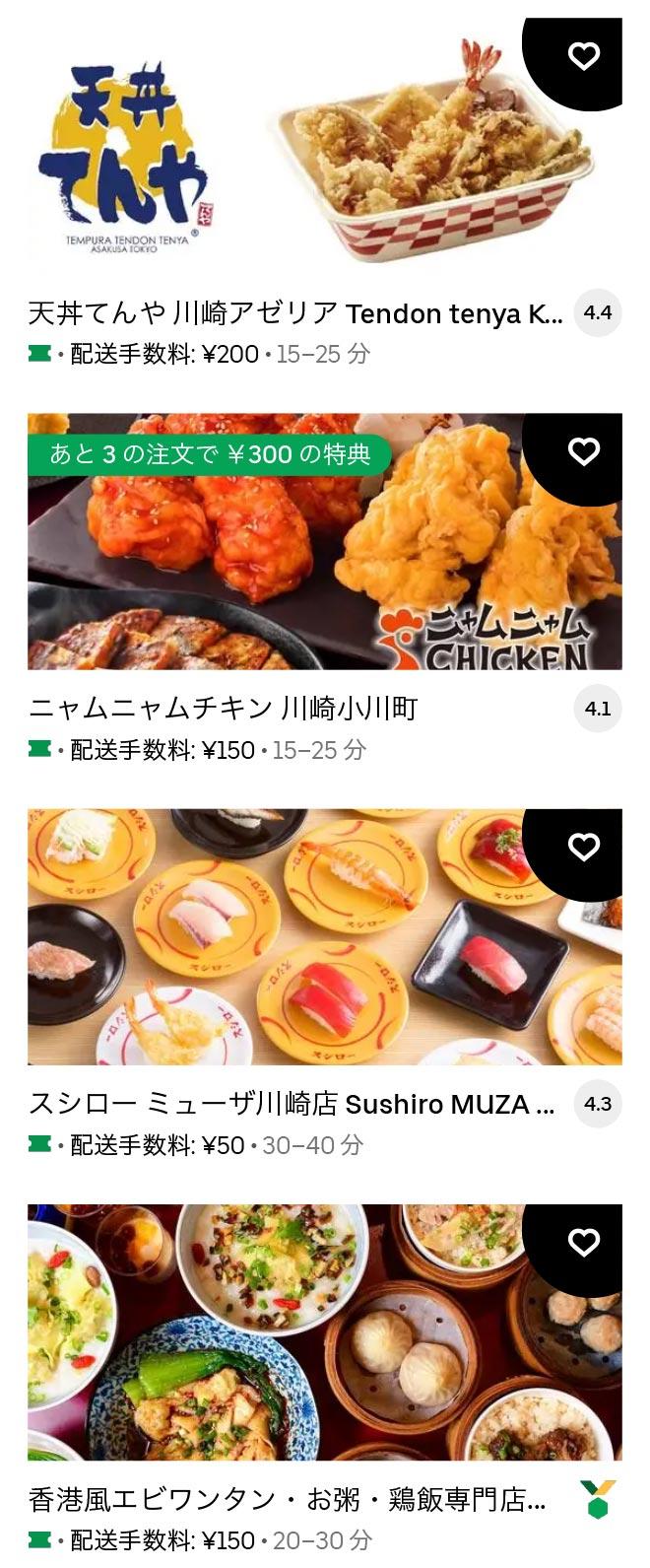 1 u kawasaki 2105 11