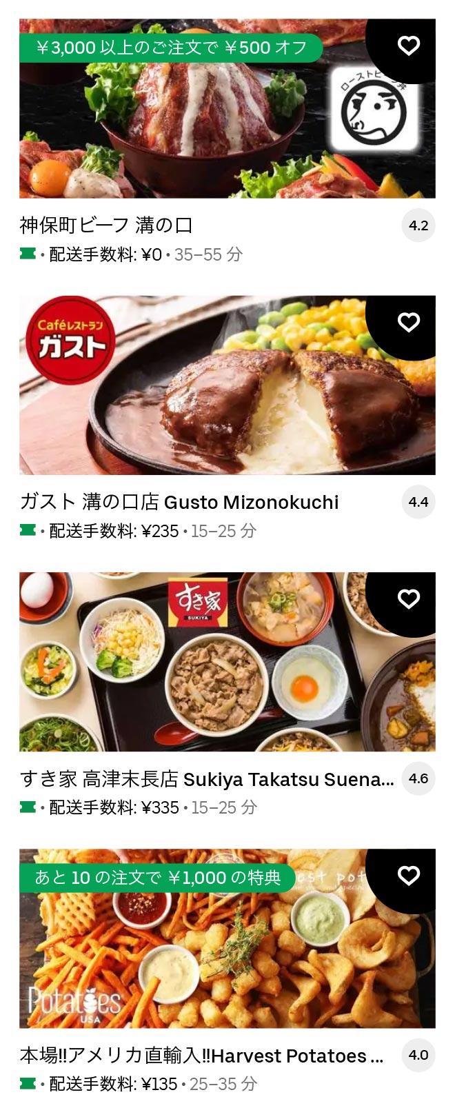 1 u mizonokuchi 2105 07