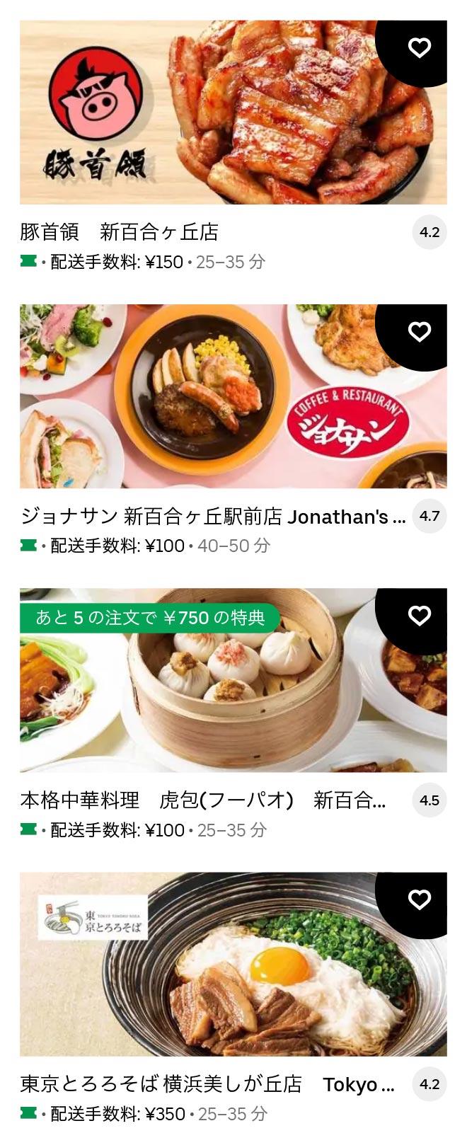 1 u shin yurigaoka 2105 09