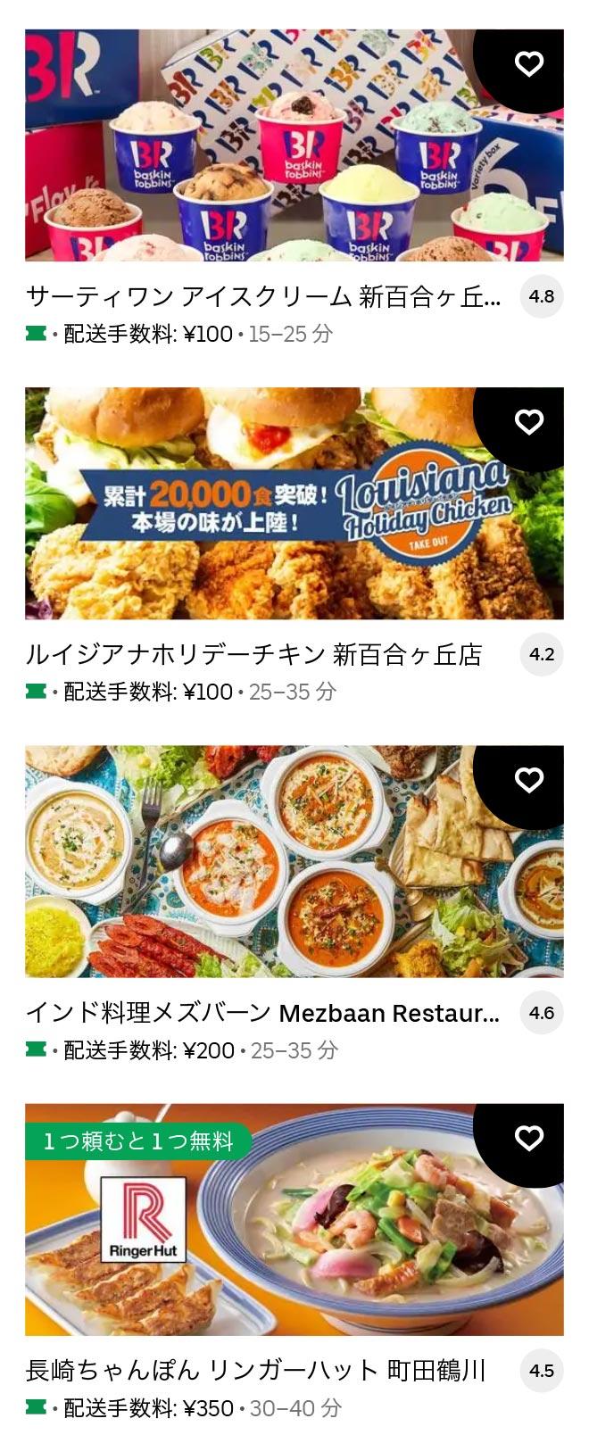1 u shin yurigaoka 2105 10