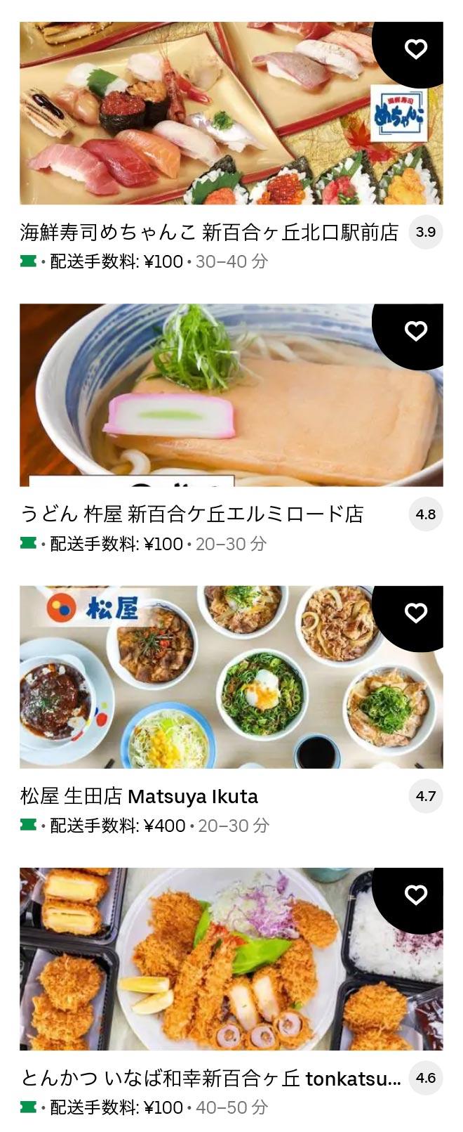 1 u shin yurigaoka 2105 12