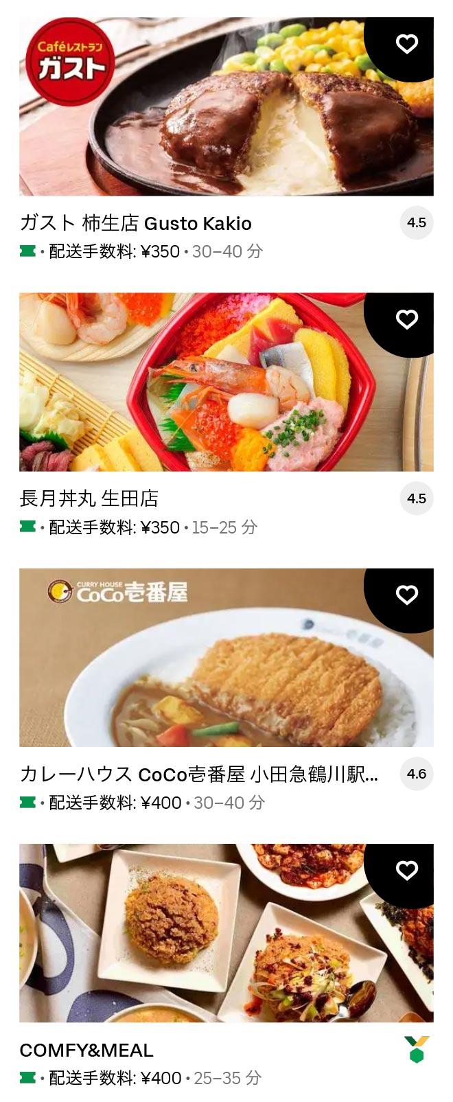 1 u shin yurigaoka 2105 13