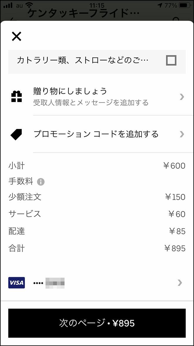 Tesuryo 06