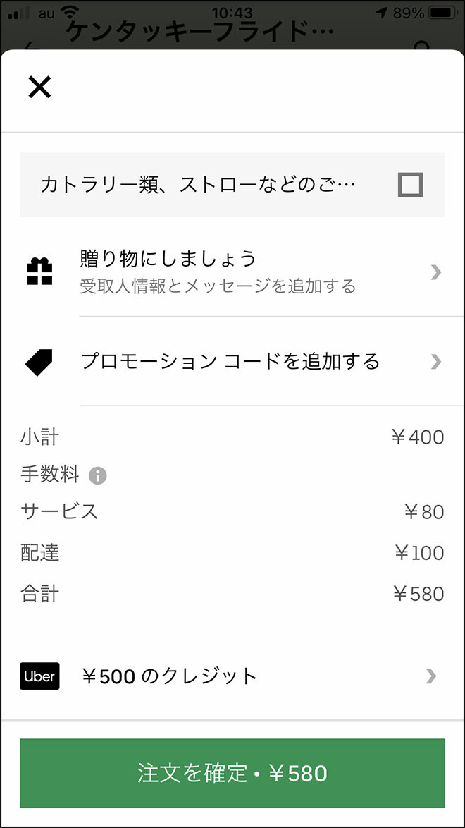 Tesuryo 07