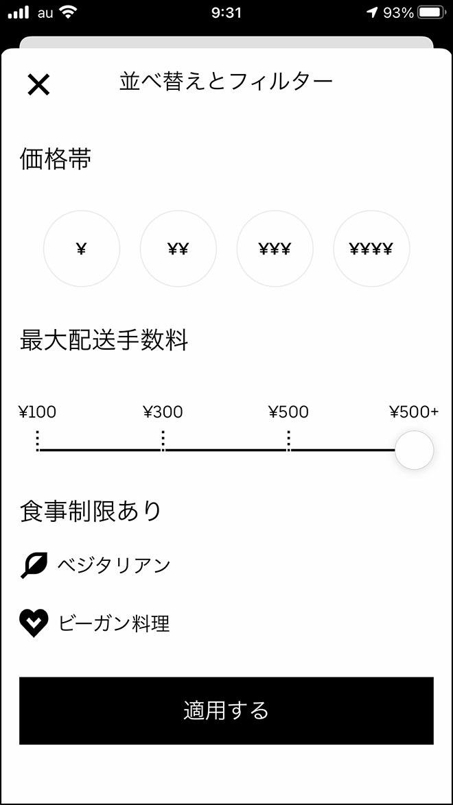 Tesuryo 21
