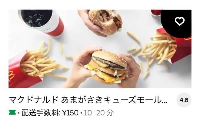 U amagasaki 2105 01