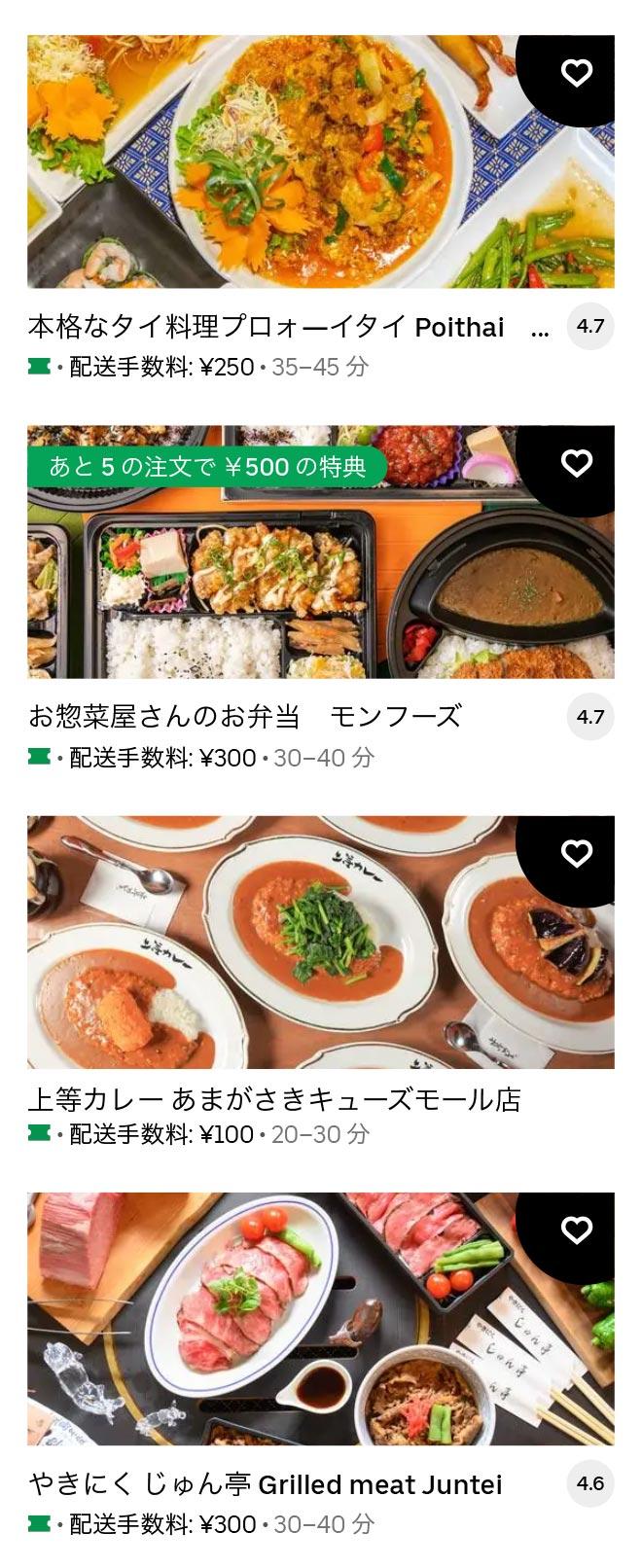 U amagasaki 2105 09