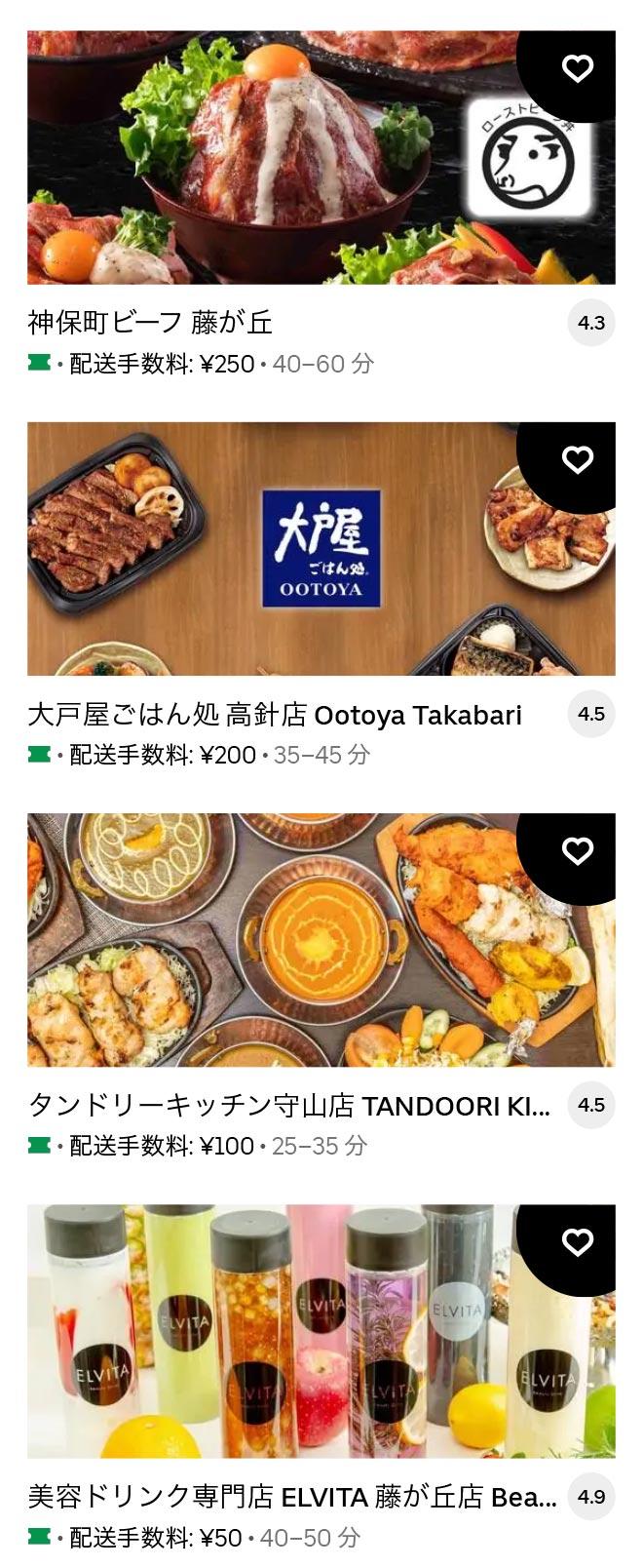 U fujigaoka 2105 06