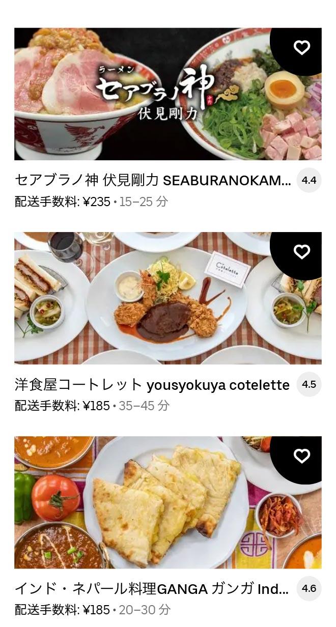 U fushimi momoyama 2105 02