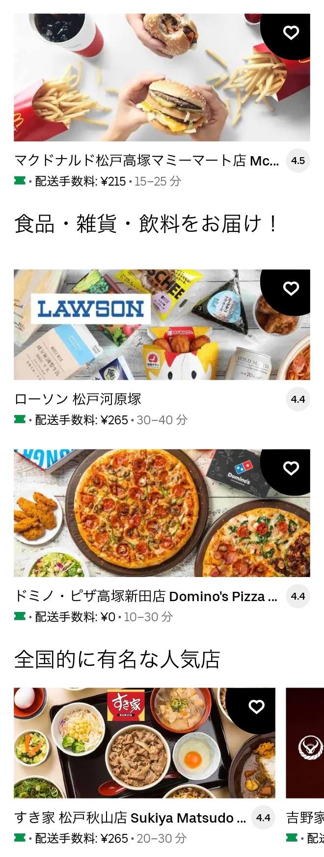 U ichikawa oono 2105 01