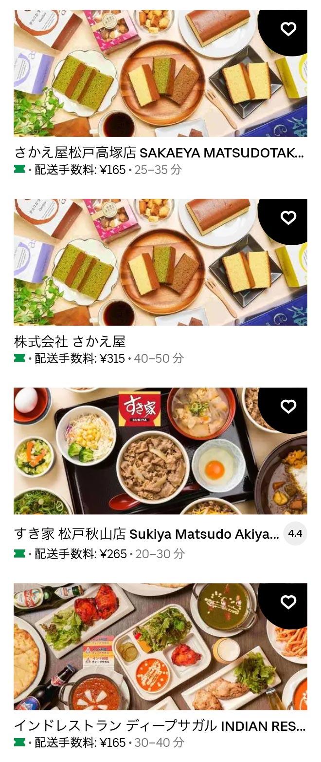 U ichikawa oono 2105 09