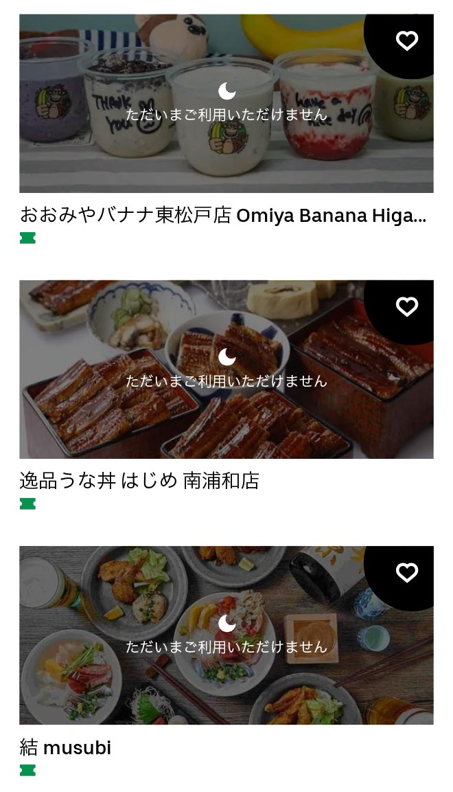 U ichikawa oono 2105 10