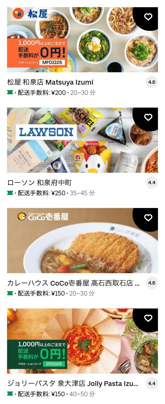 U kitashinoda 2105 04