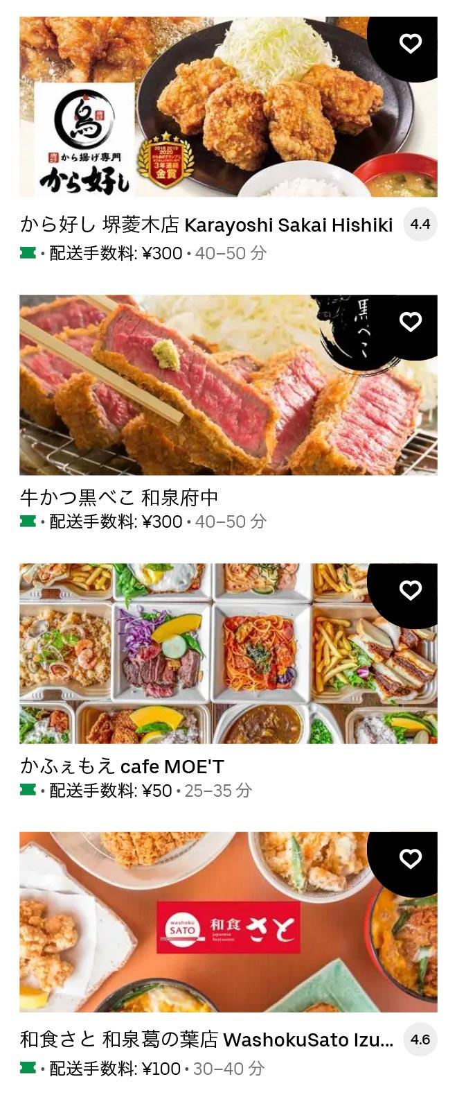 U kitashinoda 2105 10